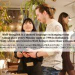 美容と健康、そして英語に興味のある人必見のイベント開催!(男性も!)
