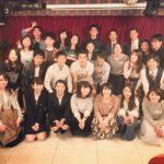 「好き」×「海外」好きなことして自由に生きる人交流会開催しました!